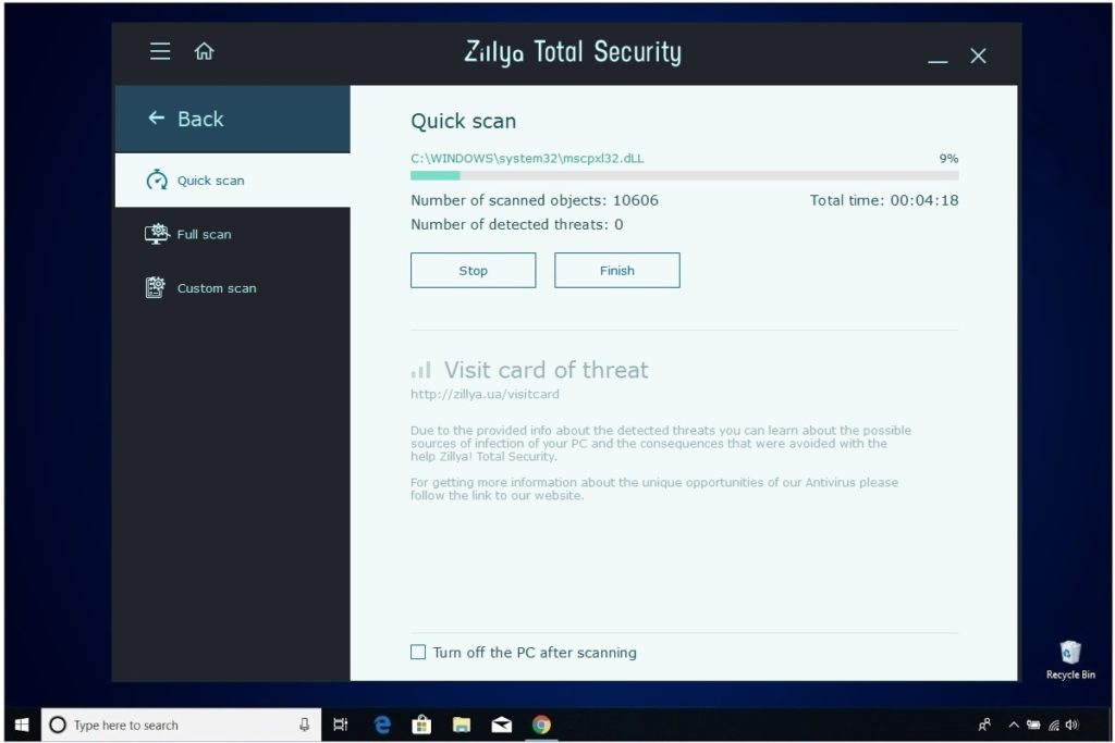 Zillya Total Security Review Quick Scan
